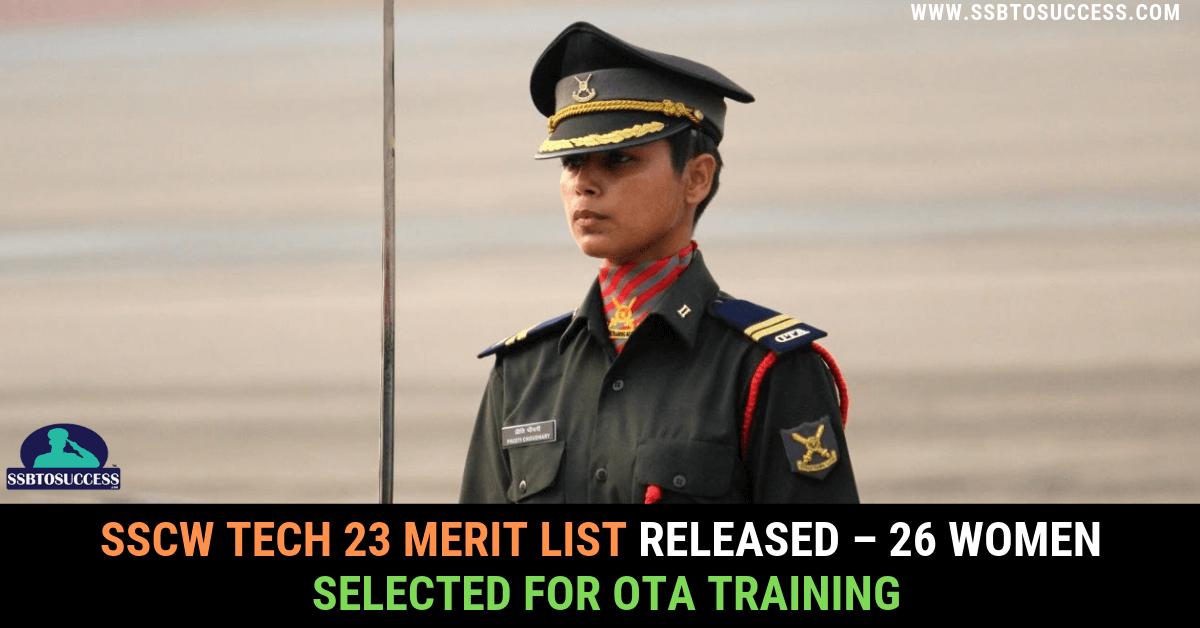 SSCW Tech 23 Merit List