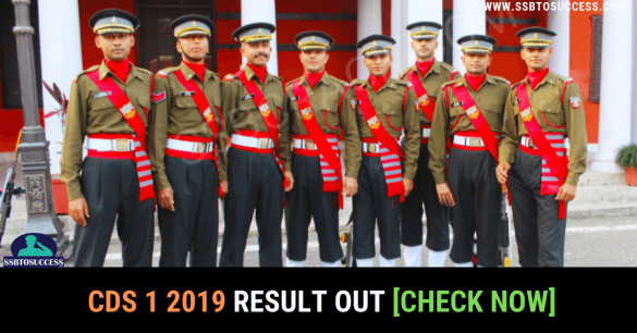 CDSE 1 2019 Result Out