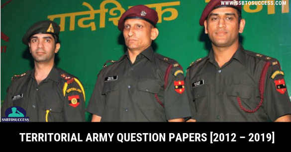 Territorial Army Question Paper PDF Download