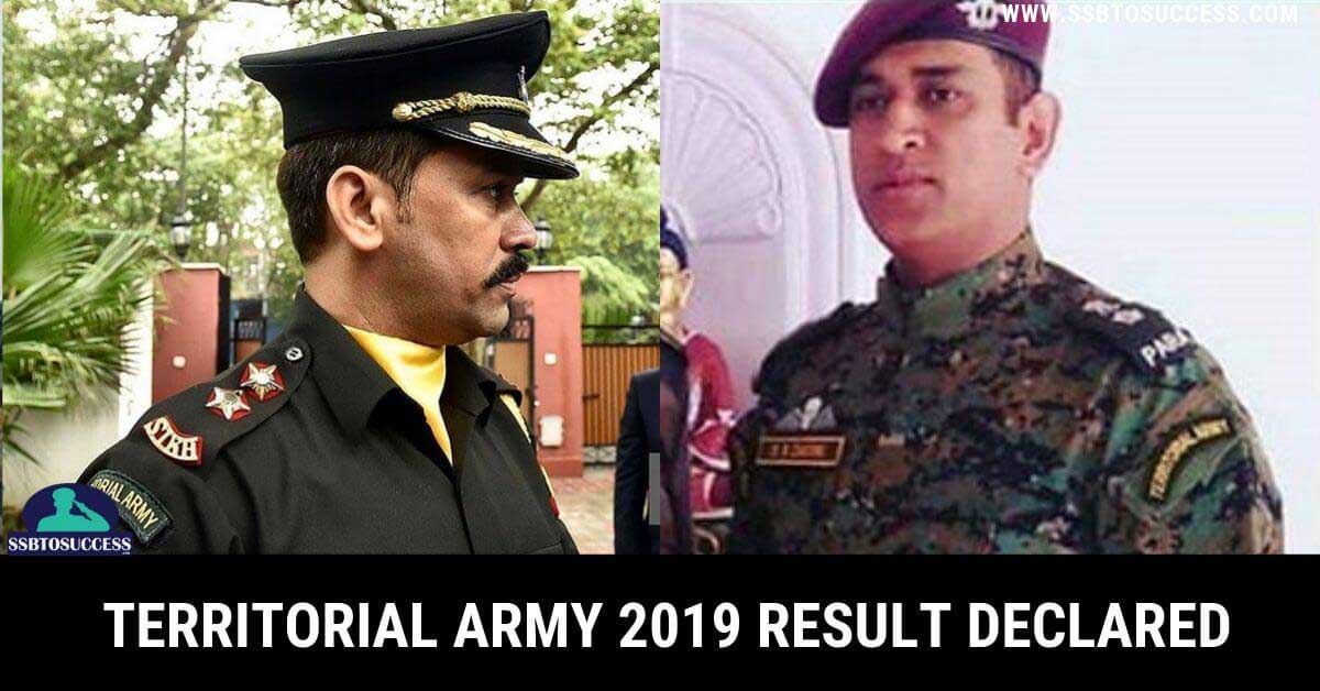 Territorial Army 2019 Result