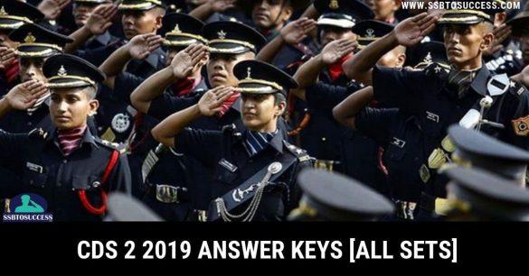CDS 2 2019 Answer Key