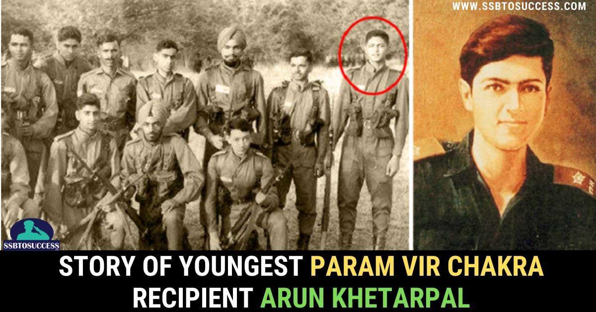Param Vir Chakra Recipient Arun Khetarpal