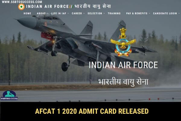 AFCAT 1 2020 Admit Card