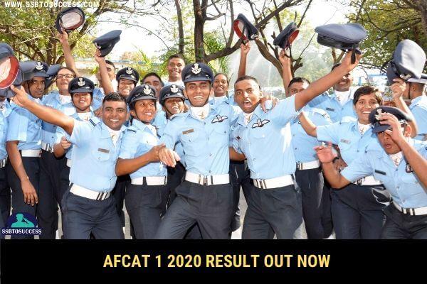 AFCAT 1 2020 Result Out