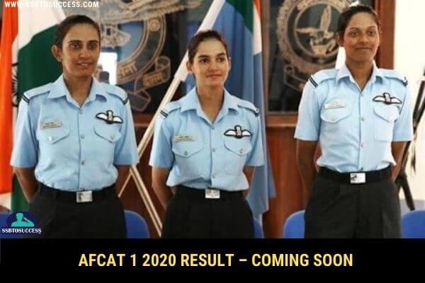 AFCAT 1 2020 Result Date