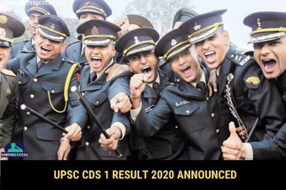 CDS 1 2020 Result Announced