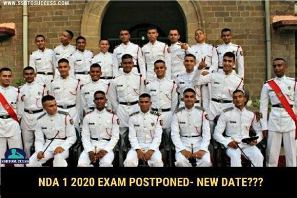 NDA Exam 2020 Postponed