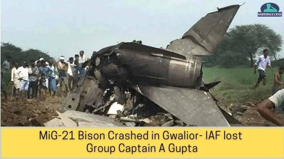 MiG 21 Crash in Gwalior