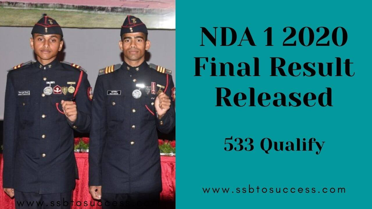 NDA 1 2020 Final Result Announced