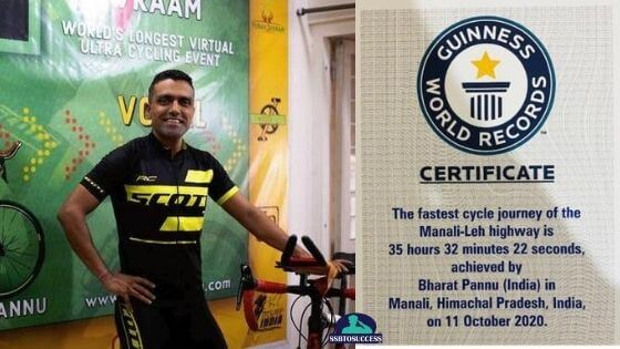 Army Officer Breaks 2 Guinness World Records