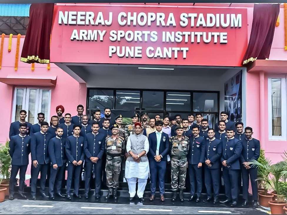 Neeraj Chopra Stadium