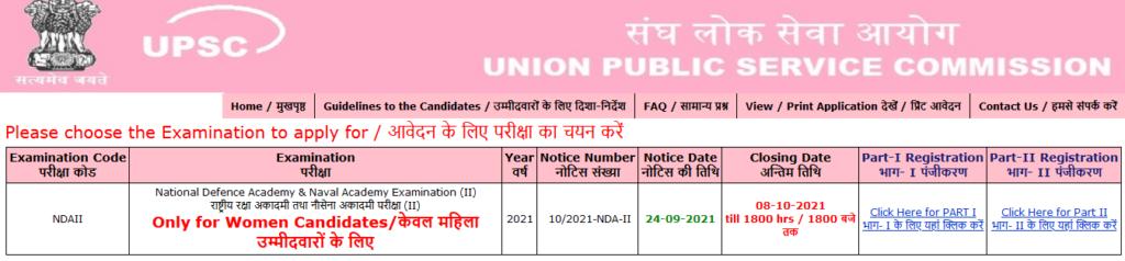 NDA exam 2021 Registration for Female Candidates